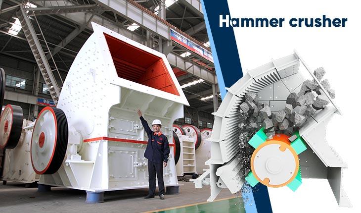 hammer crusher and its discharging port